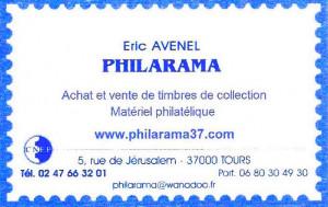 Pub_Philarama